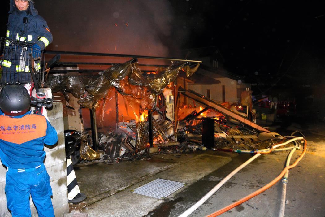 Incendio tras el terremoto de Kumamoto