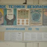 Un panel informativo de seguridad en la central nuclear de Chernobyl