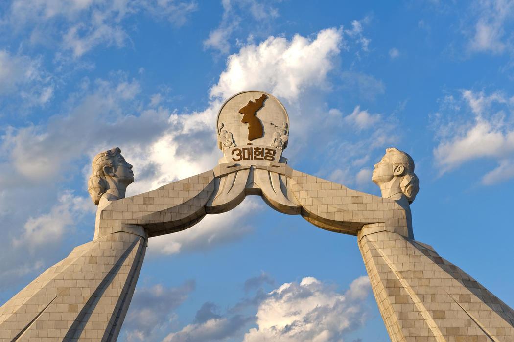 Monumento a la reunificación