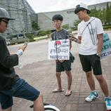 El negocio clandestino de Pokémon Go en Corea del Sur