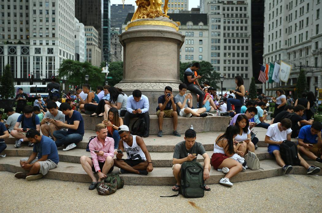 Pokémon Go a las puertas de Central Park en Nueva York