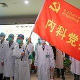 Los médicos chinos están desbordados por el coronavirus 2019-nCoV