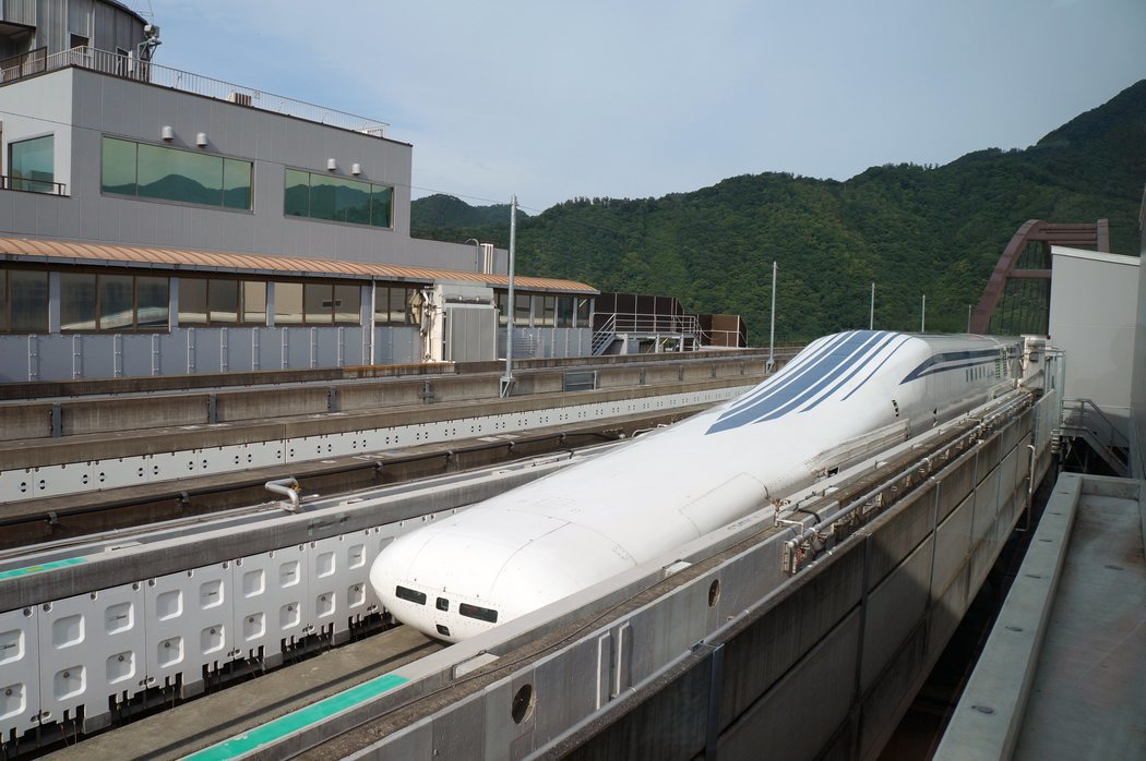 Chuo Shinkansen