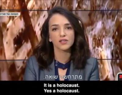 Una periodista israelí denuncia